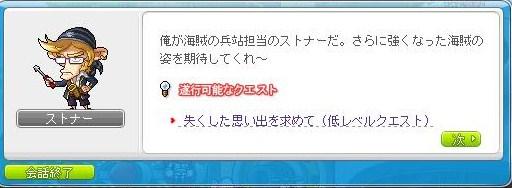 Maple111119_223742.jpg