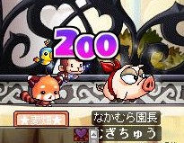 Maple111201_213116.jpg