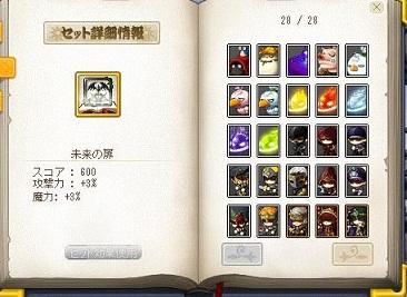 Maple111204_113712.jpg
