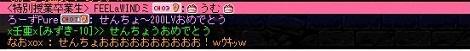 Maple111211_233610.jpg