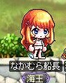 Maple111219_131349.jpg