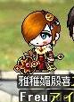 Maple111219_131651.jpg