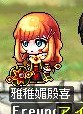 Maple111219_131927.jpg