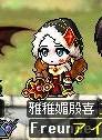 Maple111219_132601.jpg