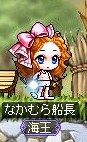 Maple111220_065346.jpg