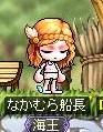 Maple111220_065655.jpg