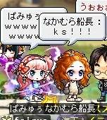Maple111220_161126.jpg