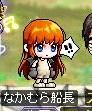 Maple111220_161521.jpg