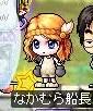 Maple111220_162451.jpg