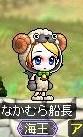 Maple111220_163640.jpg