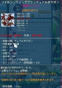 Maple111220_204937.jpg