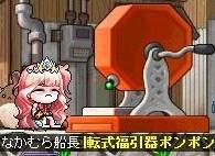 Maple120109_121048.jpg