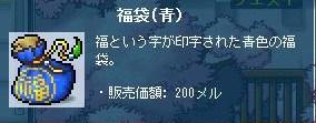 Maple120114_204751.jpg