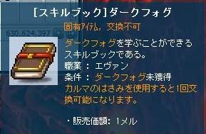 Maple120119_150508.jpg