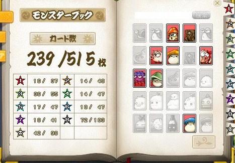 Maple120131_161425.jpg