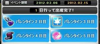 Maple120206_175729.jpg