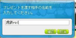 Maple120210_001850.jpg