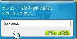 Maple120210_002757.jpg