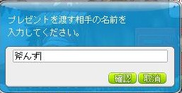 Maple120210_004350.jpg