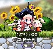 Maple120211_211117.jpg
