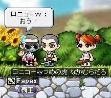 Maple120221_203424.jpg