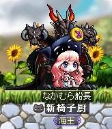 Maple120303_110932.jpg