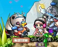 Maple120310_004612.jpg
