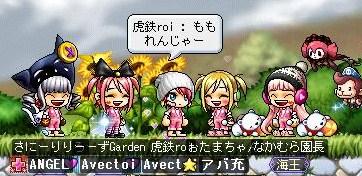 Maple120321_225005.jpg