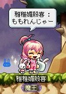 Maple120327_130948.jpg