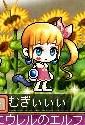 Maple120329_143752.jpg