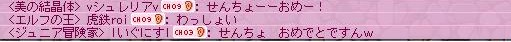 Maple120428_000105.jpg