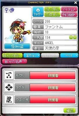 Maple120720_161258.jpg