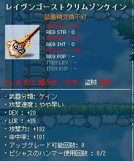 Maple120803_055022.jpg