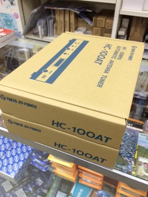 hc100at.jpg