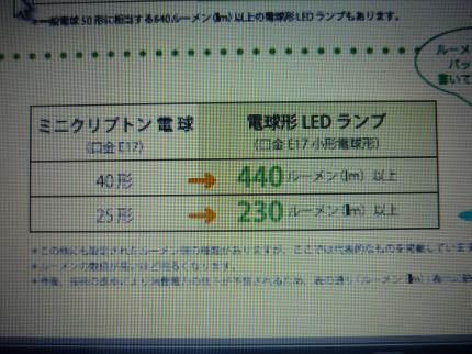 P1140556_convert_20120830022114.jpg