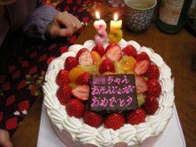 birthday35.jpg