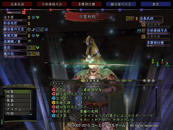 Nol13121802.jpg