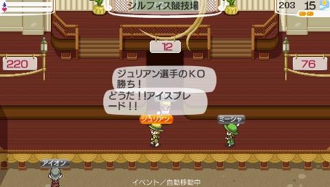 NALULU_SS_0004_20110109093422.jpeg