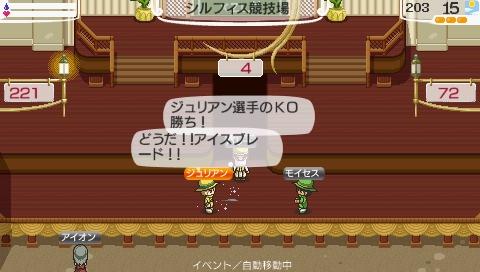 NALULU_SS_0005_20110109093511.jpeg