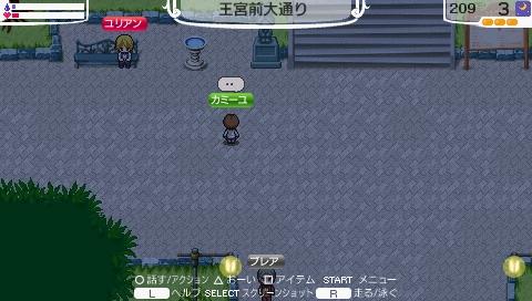 NALULU_SS_0016_20110211011051.jpeg