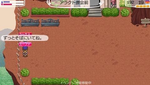 NALULU_SS_0019.jpg