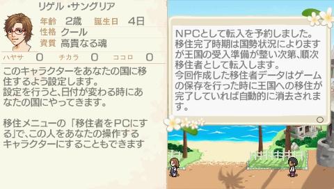 NALULU_SS_0032_20110205070805.jpeg