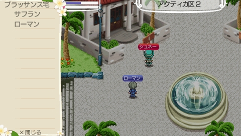 NALULU_SS_0037_20110111142910.jpeg