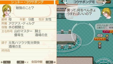 NALULU_SS_0037_20110126112651.jpeg