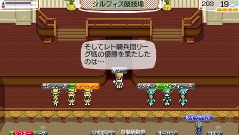 NALULU_SS_0050_20110109100013.jpeg