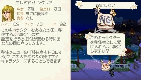 NALULU_SS_0053.jpg