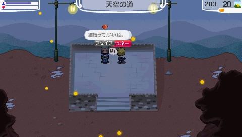 NALULU_SS_0062_20110109102450.jpeg