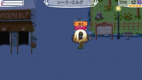 NALULU_SS_0062_20110208163757.jpeg
