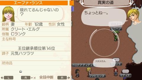 NALULU_SS_0065.jpeg