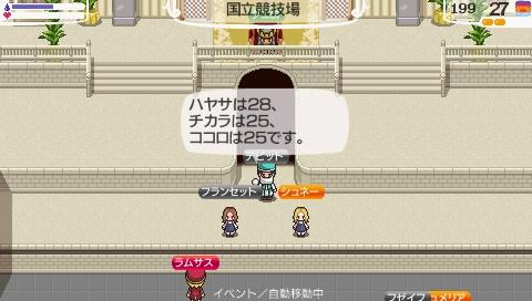 NALULU_SS_0088_20101218083342.jpeg